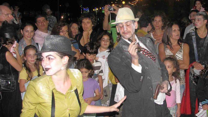 לחיי המתים - פסטיבל עכו 2009 - בימת הנוער כפר סבא הסטודיו למשחק לילדים ונוער