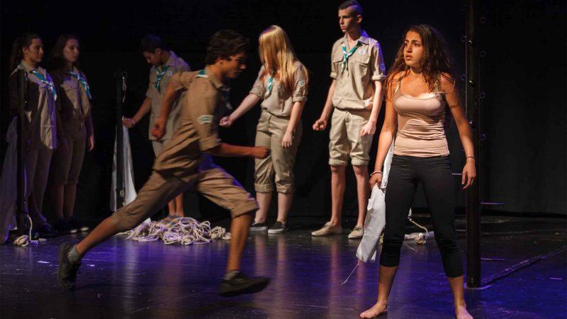 ההצגה מגדלור במסגרת סדנת תיאטרון לילדים - לנוער של בימת הנוער כפר סבא