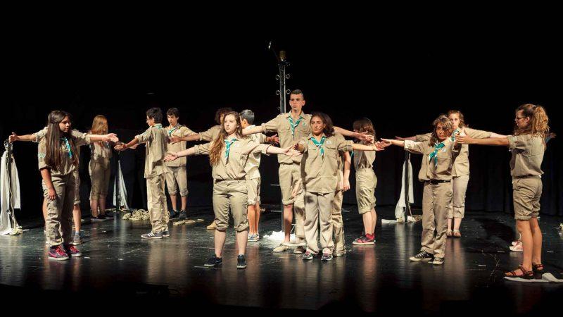 הצגה מגדלור במסגרת חוג לנוער - לילדים