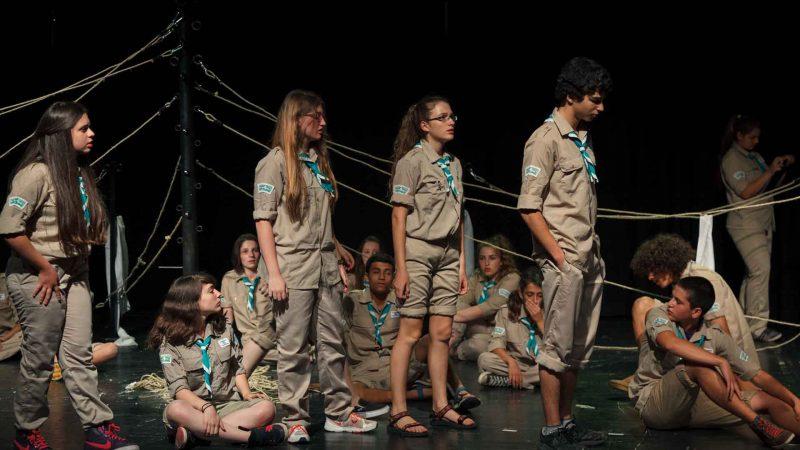 ההצגה מגדלור במסגרת בית ספר למשחק לילדים - לנוער